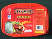 贡米坊红烧牛肉米饭