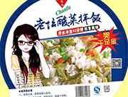 馋福老坛酸菜拌饭方便米饭盒装
