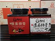 刘婆婆红枣枸杞姜糖膏