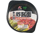 恋圆食品老北京炸酱面牛肉制酱135g