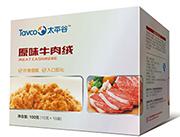 太平谷原味牛肉�q�盒