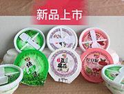 华盛兴豆腐花
