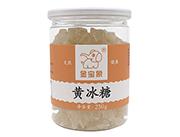 金宝象黄冰糖(小块装)250g