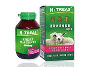 羊胎素提取物浓缩胶囊