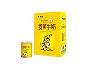 香蕉牛奶乳酸菌饮品240mlX10罐