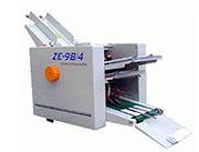 腾达丰-DS-9型自动折纸机