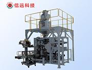 信远科技XYG-600化肥料上袋机