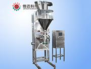 信远科技水溶肥包装机