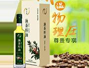 纯五季山茶油(精装版)