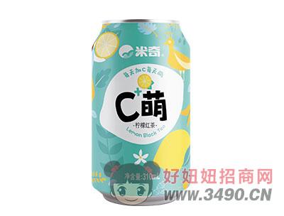 C萌柠檬红茶(绿)310mlx24罐