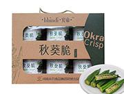 非凡食品-秋葵脆礼盒装