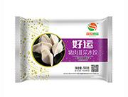 猪肉韭菜-好运水饺-双阳