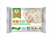 猪肉芹菜-好运水饺-双阳