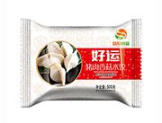 猪肉香菇-好运水饺-双阳