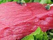 牛肉-京国华