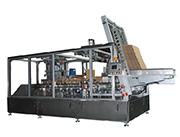 昱庄机械-STACO盒装箱机