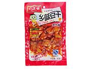 批量湖南特产休闲零食豉汁味乡味豆干