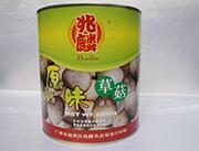 兆麟牌草菇罐头2840g