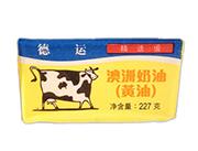 澳大利亚进口食品�栽嘶朴秃媾嘣�料煎牛肉227g60盒箱