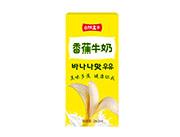 自然盒子香蕉牛奶