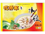 花将军水饺400克三鲜