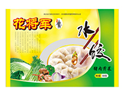 花将军500g芹菜水饺