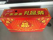 红威广东凉茶礼品装