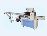 宏川HC-1000下置膜自动包装机