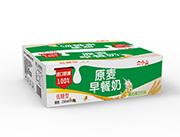 六��早餐奶�o菌枕蛋白�品