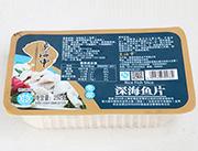 京海申深海鱼片(免浆)250g