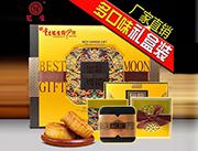 重庆冠生园月饼皇��尊礼礼盒