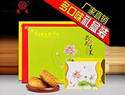 重庆冠生园月饼荷荷美美礼盒