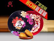 重庆冠生园月饼家和富贵礼盒