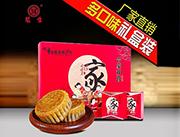 重庆冠生园月饼合家欢喜礼盒
