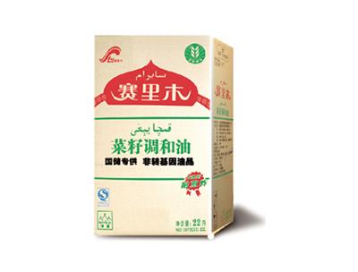 赛里木中包装菜籽调和油