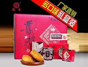 重庆冠生园月饼传统饼礼礼盒