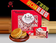 重庆冠生园月饼爱的味道礼盒