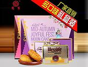重庆冠生园月饼Blessing礼盒