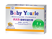 优儿乐-金银花益生菌营养颗粒