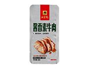 五贤斋酱香素牛肉25g
