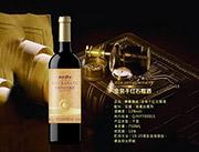 金装干红石榴酒750ML(十年)