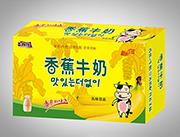 喜相�S香蕉牛奶乳味�品箱�b