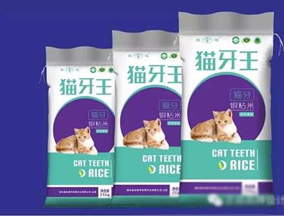 裕泰猫牙银粘米