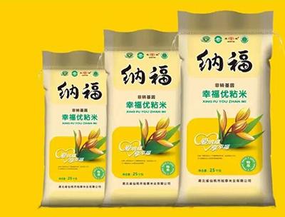 裕泰纳福非转基因幸福优粘米