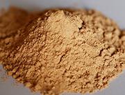 汇隆发酵专用玉米蛋白粉汇隆花生饼粉