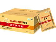 旺秦老火锅牛油4kgx4袋
