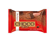 喜盈盈松露巧克力1箱10kgX4盒(红)
