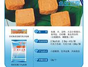 �v新�~皮豆腐