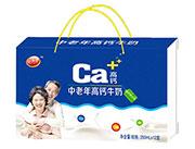 恒养道中老年高钙牛奶250mlx12盒