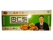 昌利杏仁饼